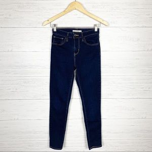 Levi's • 521 High Rise Skinny Ankle Jeans